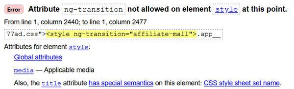Example W3C compliance error